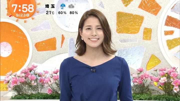 2020年09月23日永島優美の画像21枚目