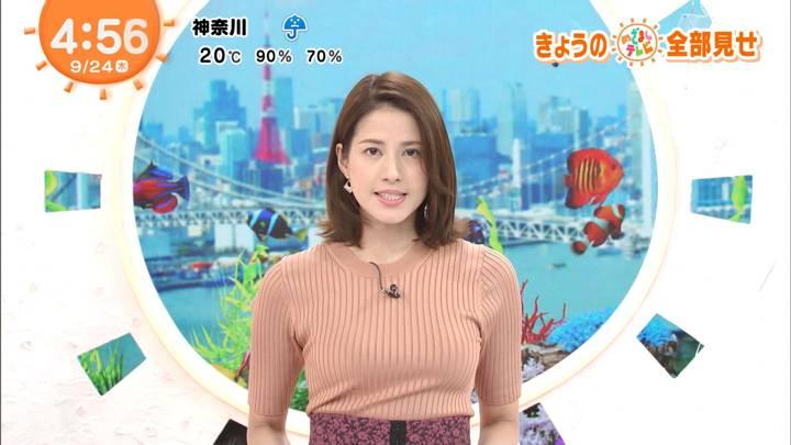2020年09月24日永島優美の画像01枚目