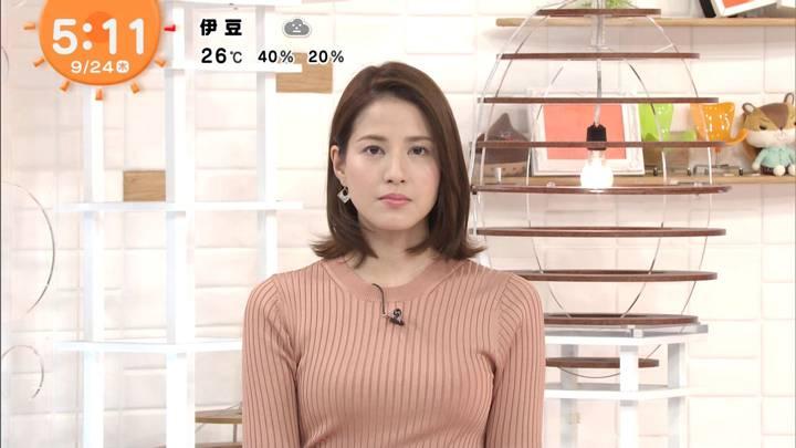 2020年09月24日永島優美の画像02枚目