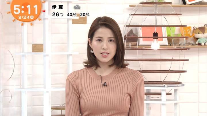 2020年09月24日永島優美の画像03枚目