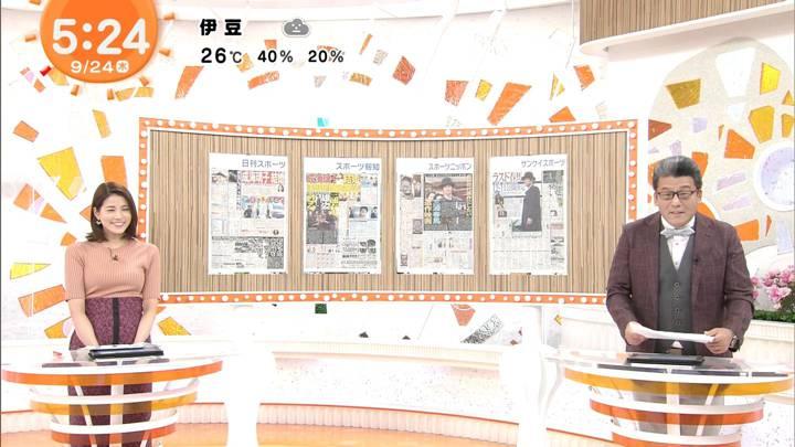 2020年09月24日永島優美の画像04枚目