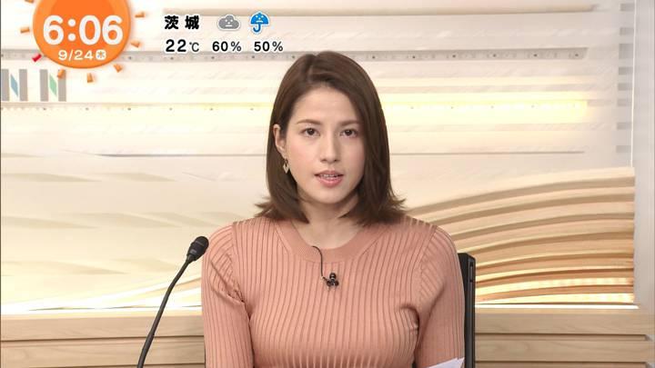 2020年09月24日永島優美の画像07枚目