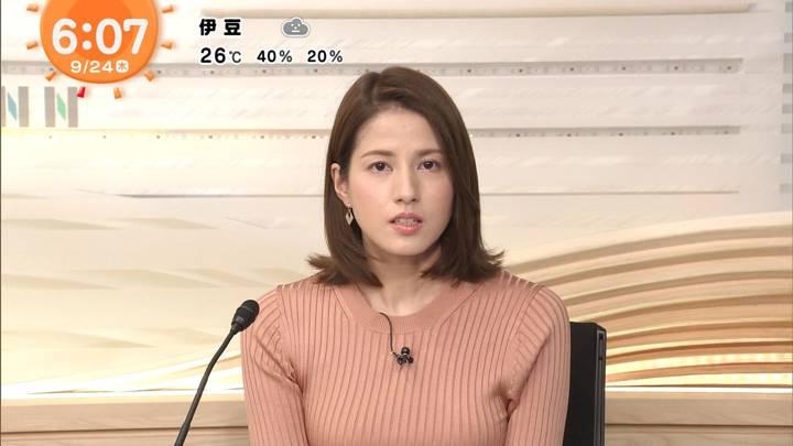 2020年09月24日永島優美の画像08枚目