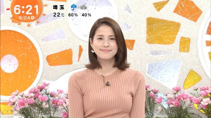 2020年09月24日永島優美の画像09枚目