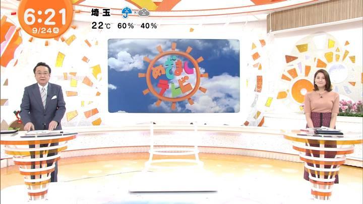 2020年09月24日永島優美の画像10枚目