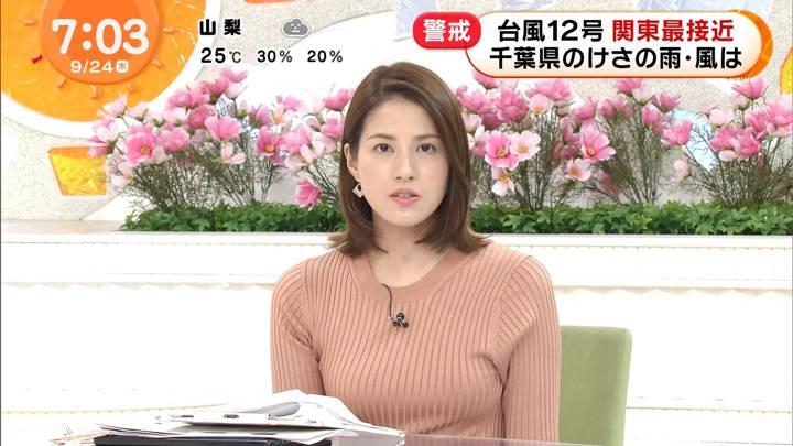 2020年09月24日永島優美の画像12枚目