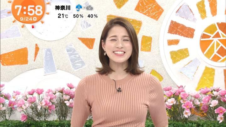 2020年09月24日永島優美の画像15枚目