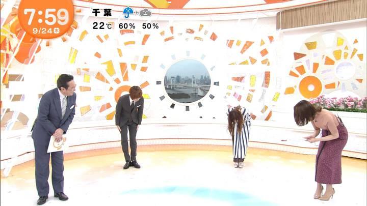 2020年09月24日永島優美の画像16枚目