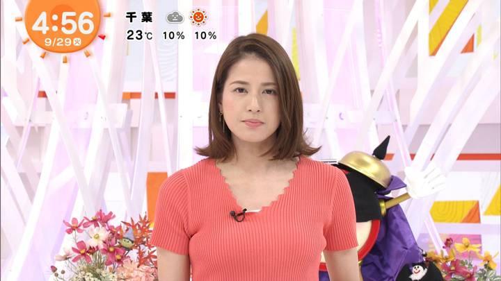 2020年09月29日永島優美の画像01枚目