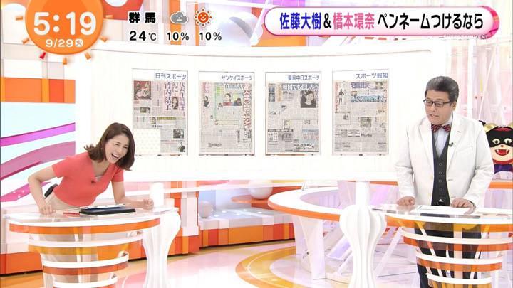 2020年09月29日永島優美の画像03枚目