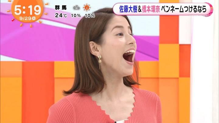 2020年09月29日永島優美の画像04枚目
