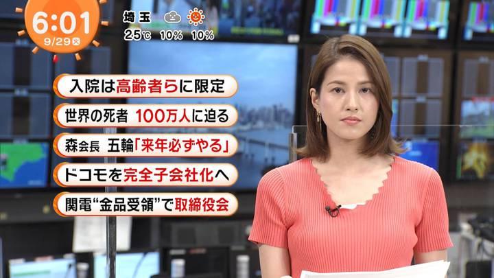 2020年09月29日永島優美の画像07枚目