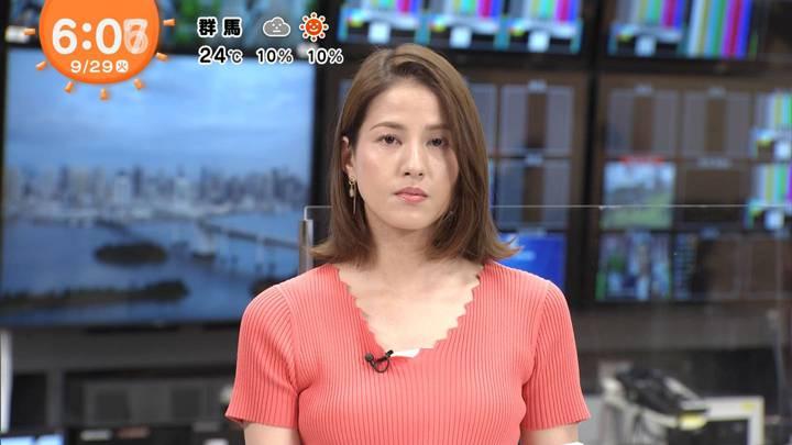 2020年09月29日永島優美の画像08枚目