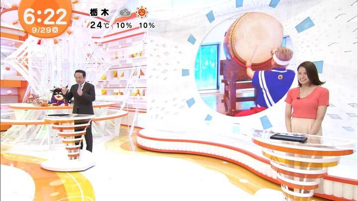 2020年09月29日永島優美の画像11枚目
