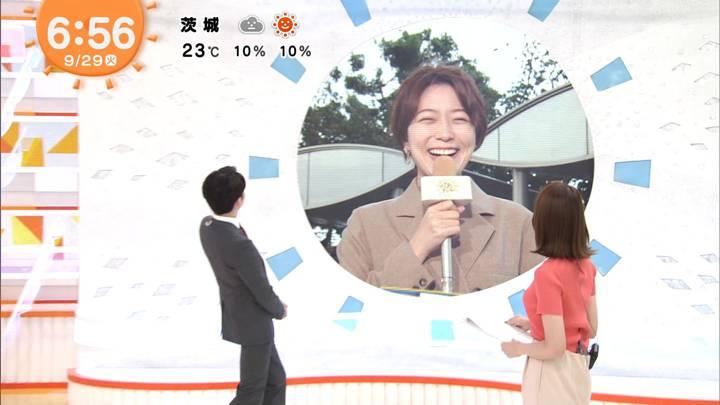2020年09月29日永島優美の画像13枚目