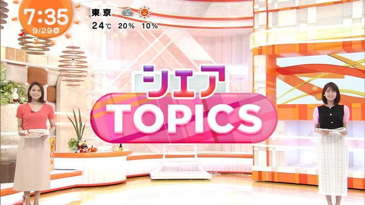 2020年09月29日永島優美の画像14枚目