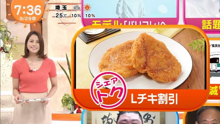 2020年09月29日永島優美の画像15枚目
