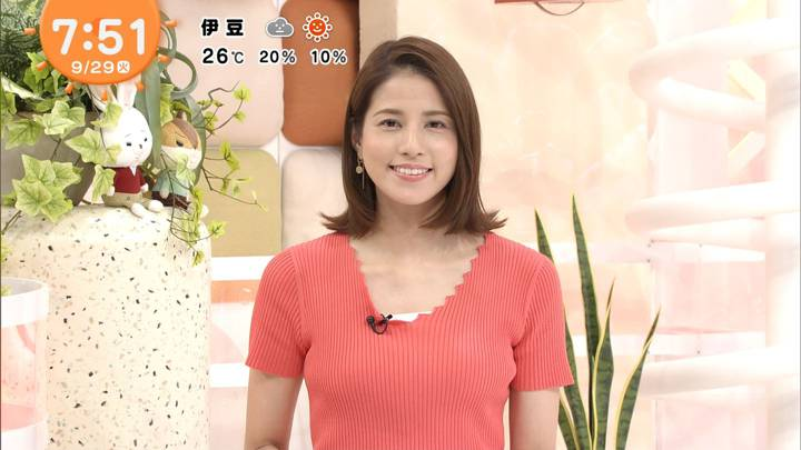 2020年09月29日永島優美の画像16枚目