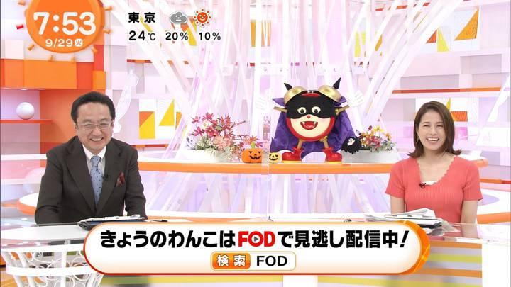 2020年09月29日永島優美の画像17枚目