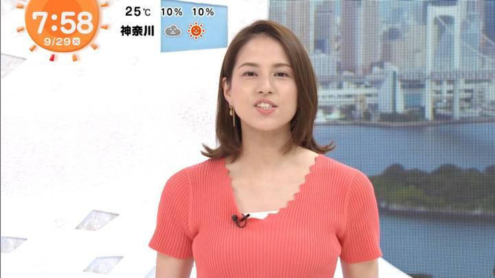 2020年09月29日永島優美の画像19枚目
