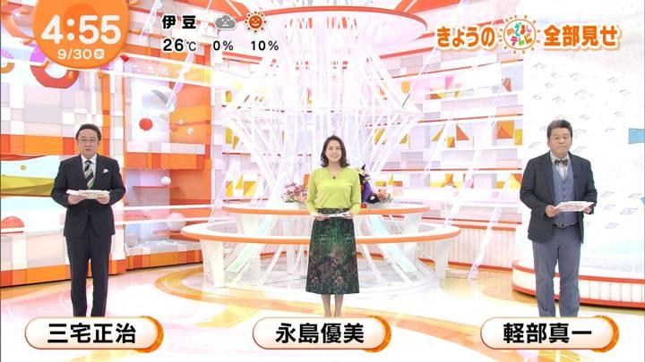 2020年09月30日永島優美の画像01枚目