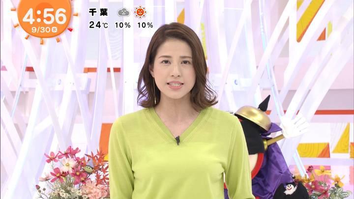 2020年09月30日永島優美の画像02枚目