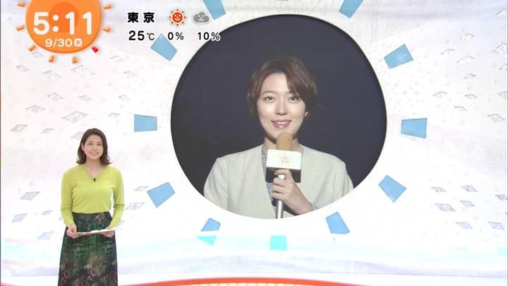 2020年09月30日永島優美の画像03枚目