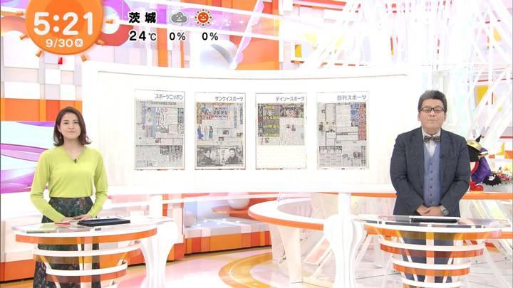 2020年09月30日永島優美の画像04枚目