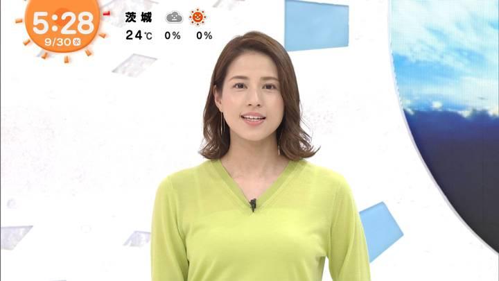 2020年09月30日永島優美の画像06枚目