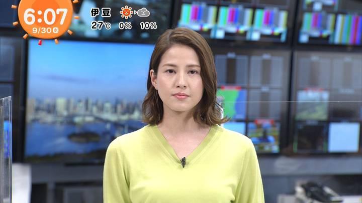 2020年09月30日永島優美の画像09枚目