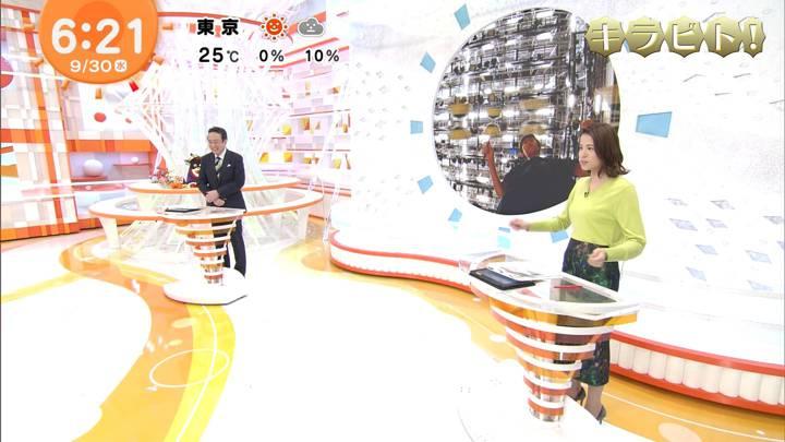 2020年09月30日永島優美の画像10枚目