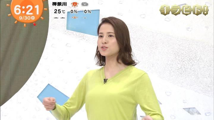 2020年09月30日永島優美の画像11枚目