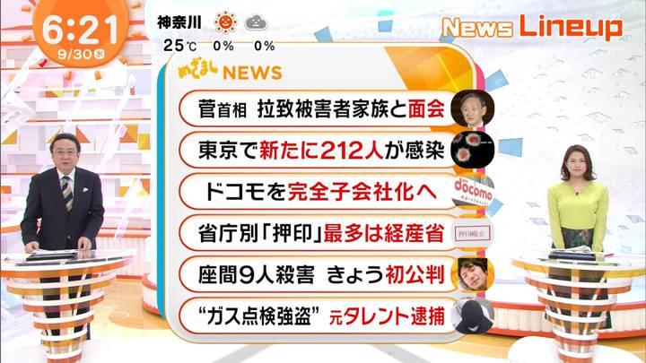 2020年09月30日永島優美の画像12枚目