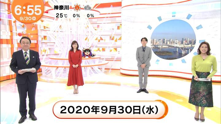 2020年09月30日永島優美の画像13枚目