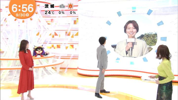 2020年09月30日永島優美の画像14枚目