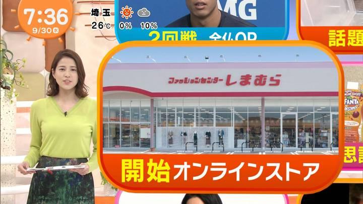 2020年09月30日永島優美の画像16枚目