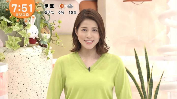 2020年09月30日永島優美の画像17枚目
