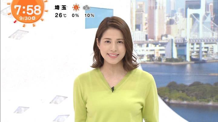2020年09月30日永島優美の画像19枚目