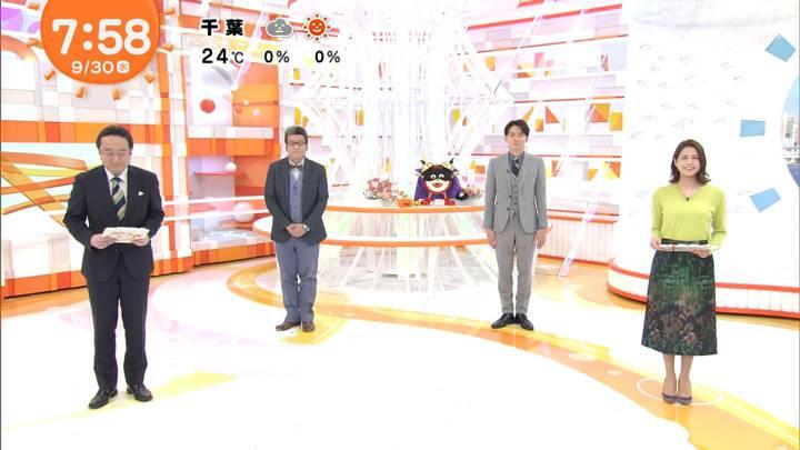 2020年09月30日永島優美の画像20枚目