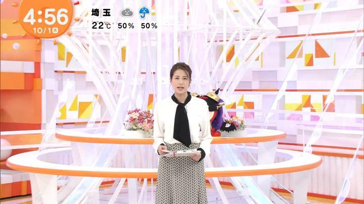 2020年10月01日永島優美の画像01枚目