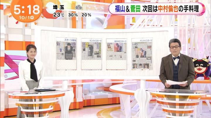 2020年10月01日永島優美の画像02枚目