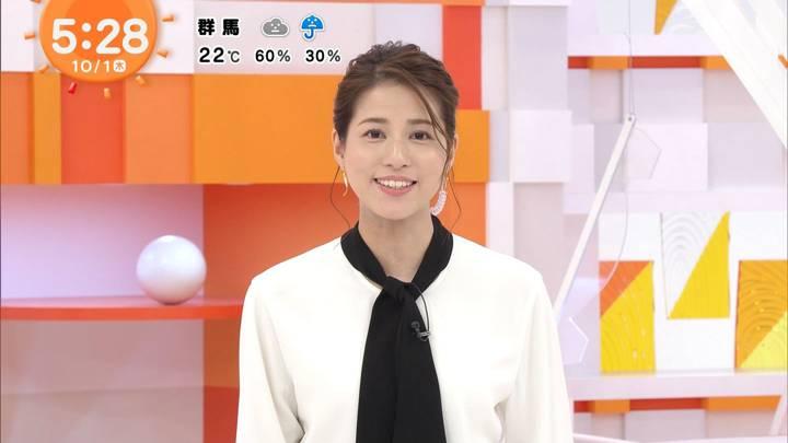 2020年10月01日永島優美の画像03枚目