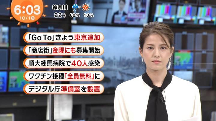 2020年10月01日永島優美の画像04枚目