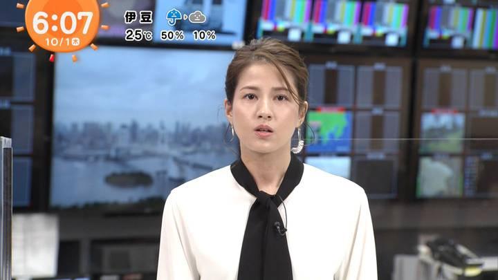 2020年10月01日永島優美の画像05枚目