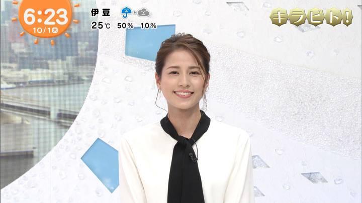 2020年10月01日永島優美の画像06枚目