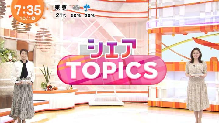 2020年10月01日永島優美の画像10枚目