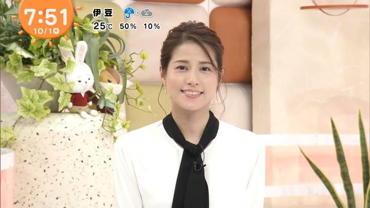 2020年10月01日永島優美の画像12枚目