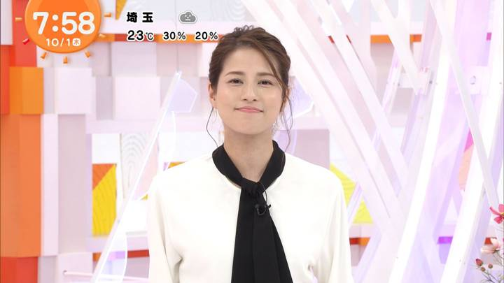2020年10月01日永島優美の画像13枚目