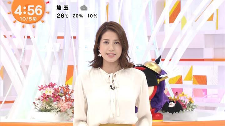 2020年10月05日永島優美の画像01枚目