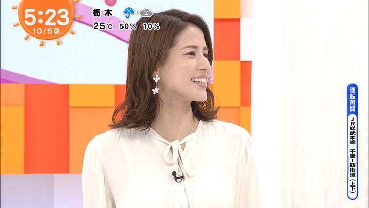 2020年10月05日永島優美の画像02枚目
